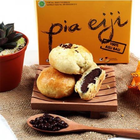 Pia Eiji